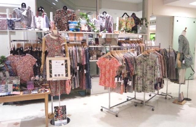 神戸大丸百貨店